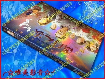 陸劇-現貨《澳門人家》任達華/李立群/董潔(全新盒裝D9版4DVD)☆唯美影音☆2020