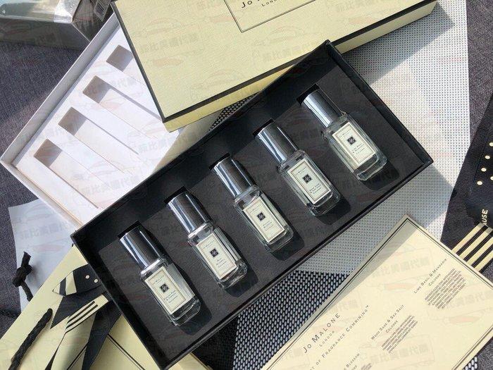 【菲比代購&歐美精品代購專家】Jo Malone 祖馬龍 經典香水 香氛氣味 五瓶盒裝 專櫃熱銷禮盒組 售完為止