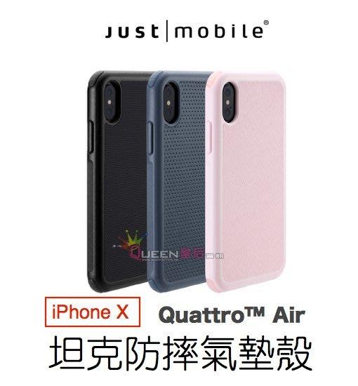 Just mobile Quattro™ iPhone X 5.8吋 坦克 防摔 氣墊殼(三色)