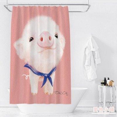 哆啦本鋪 卡通浴簾豬年小豬粉色浴室免打孔隔斷簾滌綸加厚防水衛生間洗澡簾 D655