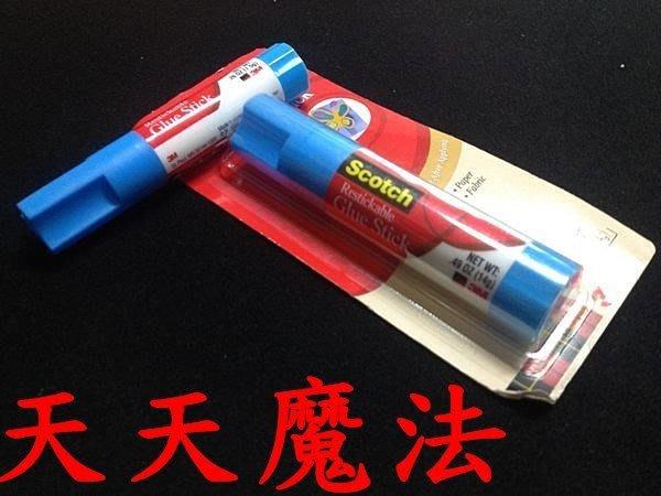 【天天魔法】【B423】原廠商品~便利貼口紅膠~Scotch Restickable Glue Stick~