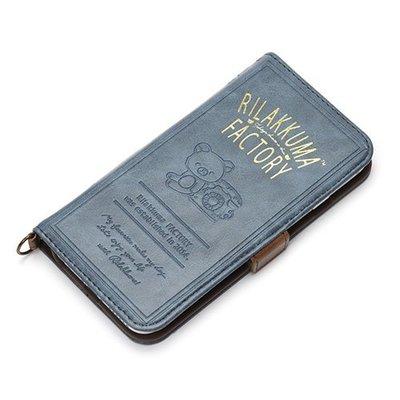 尼德斯Nydus~* 日本正版 拉拉熊 懶熊 翻頁皮套 可放卡片 手機殼 4.7吋 iPhone 6/6S -深藍學院風