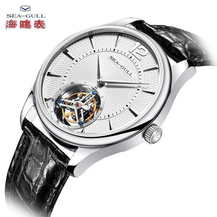 錶帶替換 錶帶 手錶配件 Seagull海鷗手表陀飛輪機械表精鋼商務休閑鱷魚皮男表傳承系列-信手錶配件 錶帶 男女錶帶