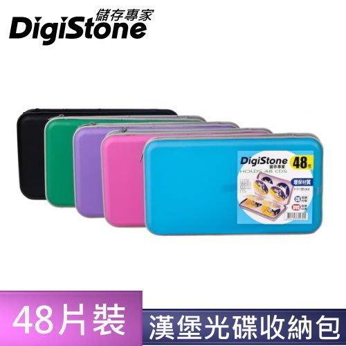 出賣光碟/// DigiStone 冰晶 漢堡盒 48片裝 CD/DVD 光碟 硬殼拉鍊 收納包