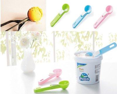 ☆╮布咕咕╭☆可彈式糖菓色冰淇淋果挖球勺 冰淇淋勺