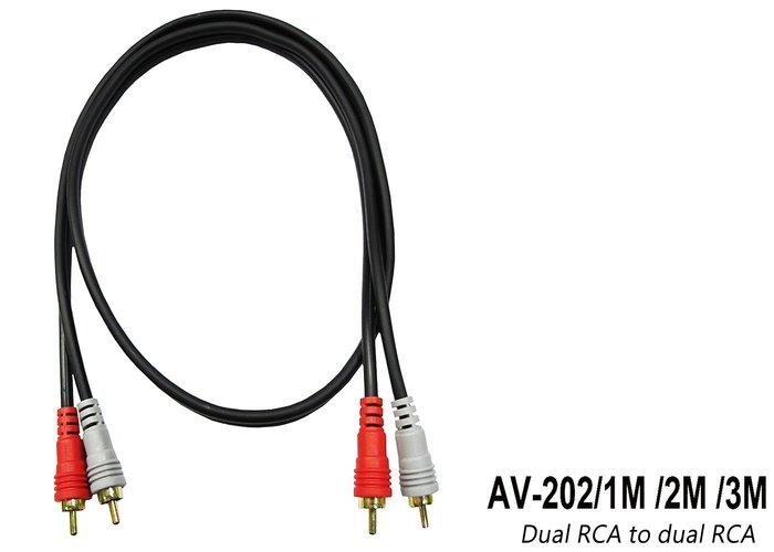 【六絃樂器】全新 Stander AV-202G 訊號線* 2米 /  Dual RCA to Dual RCA
