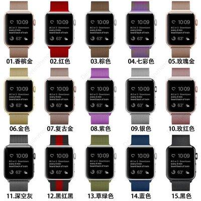 原廠 Apple watch 官網同款 蘋果米蘭尼斯手錶帶 米蘭不鏽鋼錶帶金屬鋼網錶帶 回環運動iwatch智慧手錶帶