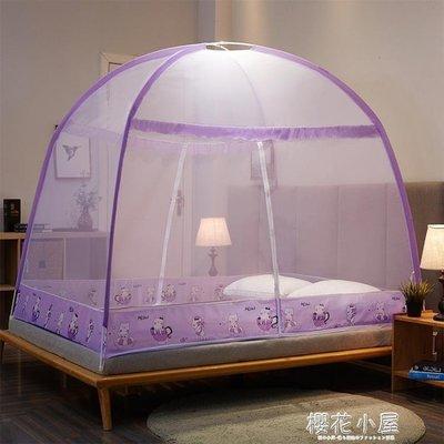蒙古包蚊帳學生免安裝網紅新款1.2米1.8m家用1.5宿舍單雙人床QM