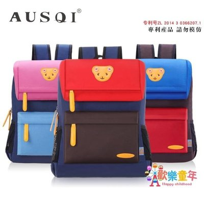 兒童書包小學生男1-3-4-6年級5男童女童韓版後背包背包女孩定制潮
