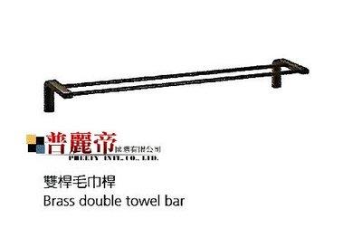 普麗帝廚具衛浴第一選擇◎高品質不鏽鋼黑色雙桿毛巾架BET-FH8927-PBPY(請詢價)