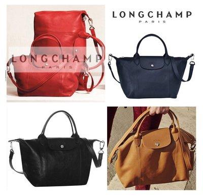 法國正品 Longchamp le pliage badges系列小羊皮短柄兩用水餃包