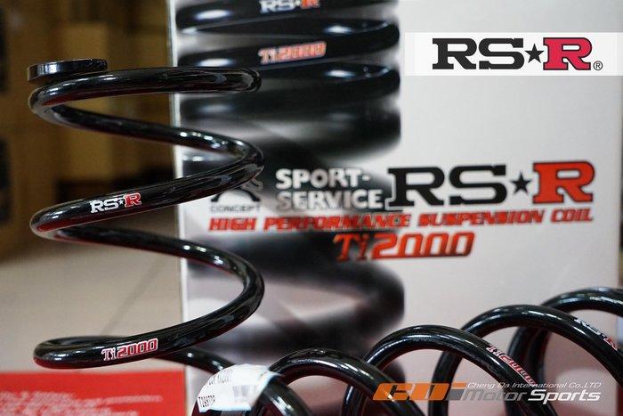 RSR Ti2000 SPRINGS 短彈簧組 日系車款齊全 各對應車款 歡迎詢問 / 制動改