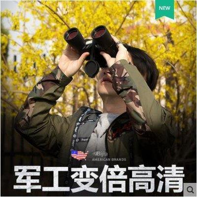 望遠鏡軍事用高倍高清夜視專業雙筒美國戶外軍專用望眼鏡人體500