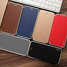 Apple iPhone 6/6S Plus 5.5吋 商務 插卡 自動吸附 側翻 軟殼 支架 插卡 手機皮套 手機套