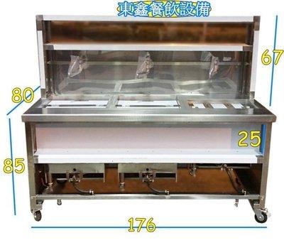 全新 訂製5尺8 2湯6切麵攤 / 煮麵台 / 煮麵攤/冰箱/剉冰台/冰淇淋櫃通通都有