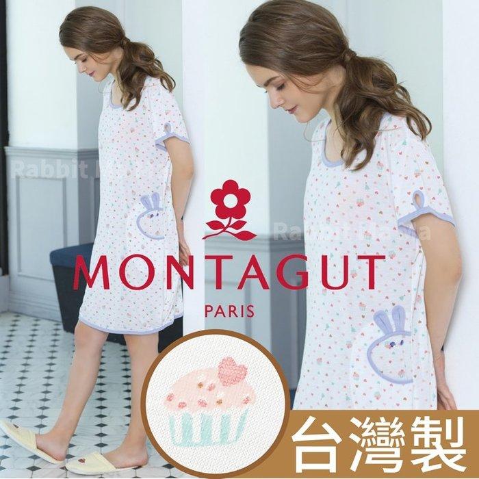 MONTAGUT法國夢特嬌睡衣 台灣製甜點甜心居家服/裙裝.洋裝睡衣 95008 兔子媽媽