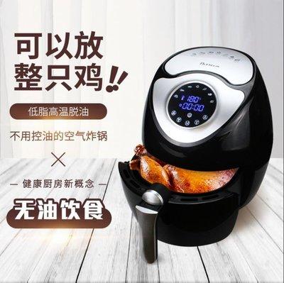 空氣炸鍋韓國Kitchen-Art空氣炸鍋家用全自動無油煙大容量3.6L/4.2L/5.6L