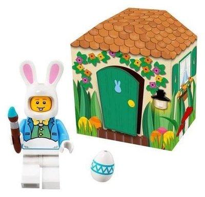 樂高 5005249 復活節兔子 盒裝 Bunny 全新盒裝