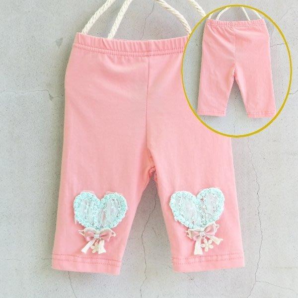 【班比納精品童裝】蕾絲愛心內搭褲-粉【BN150526007】