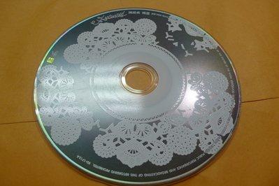紫色小館-87-1------陳綺貞 精選