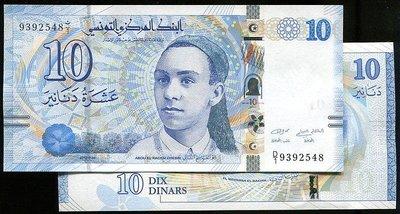 TUNISIA(突尼西亞紙幣),P-ew,10-DINAR,2013品相全新UNC