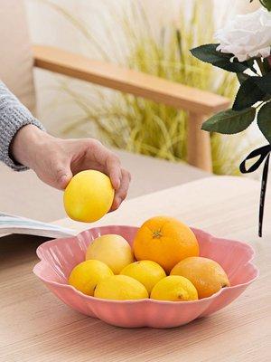 廚房寶居家家 梅花水果盤客廳塑料簡約水果盆 家用茶幾零食糖果盤干果盤