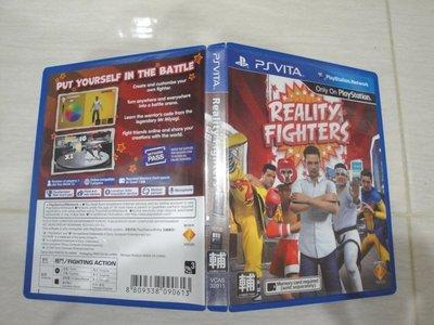 PSV 實境快打 亞美版 直購價480