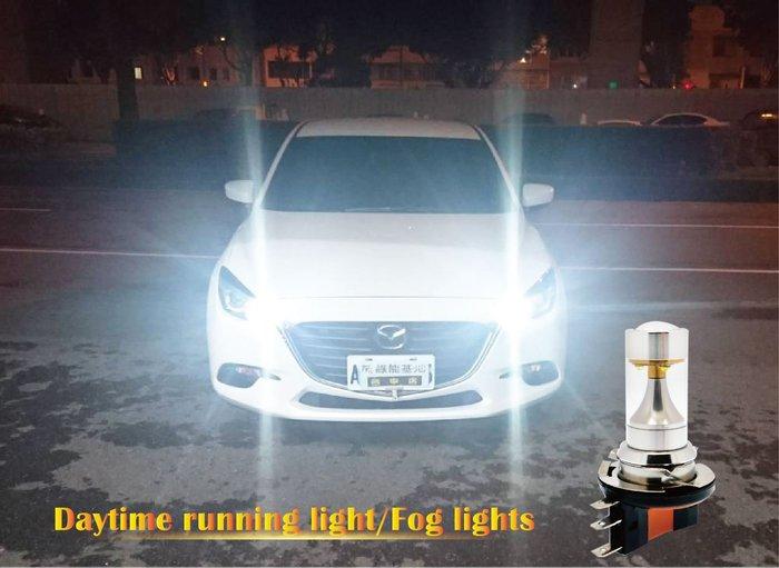 綠能基地㊣LED DRL H15 霧燈 日行燈 H15遠燈 LED車燈 福特 馬3 MAZDA3 H15燈泡