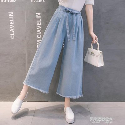 薄款褲子女學生寬鬆韓版ulzzang百搭牛仔闊腿褲女bf風高腰喇叭