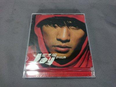 周杰倫 范特西 正版 專輯 CD