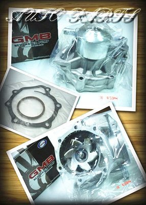 線上汽材 GMB 水幫浦/水邦浦 IMPREZA 1.8/LEGACY 2.2