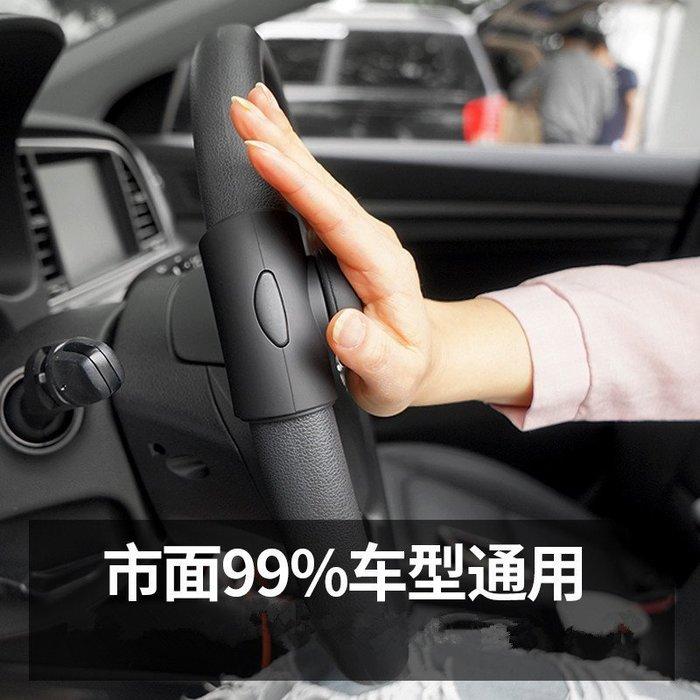 韓國汽車方向盤助力球