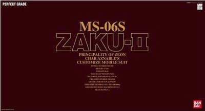 萬代Bandai PG 1:60 Char's ZakuⅡ MS-06S 夏亞專用紅色扎古II