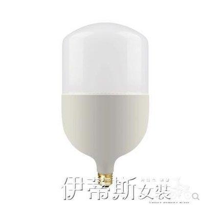 led燈泡E27螺口大功率超亮球泡50家用室內節能燈100W工廠照明