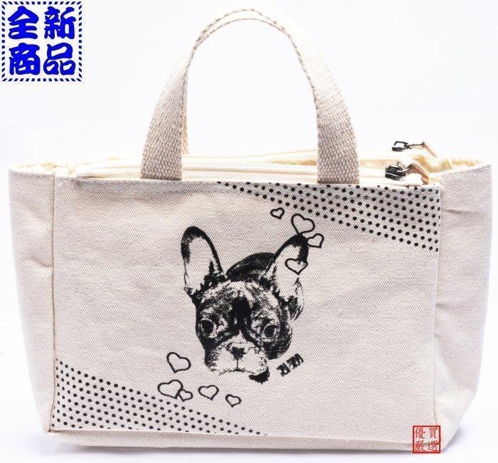 優買二手名牌店 HEI SIOU 厚磅 帆布 法鬥 鬥牛犬 化妝包 狗頭 手提包 收納包 包中包 袋中袋 便當包 全新