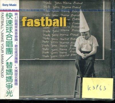 *真音樂* FASTBALL / MAKE YOUR 全新 K3963(清倉.下標賣4)