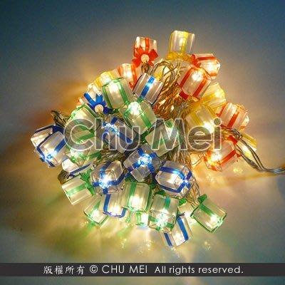 110V-暖白LED彩色小禮物燈串8米60燈附控制器 - led燈串 聖誕燈泡 櫥窗裝飾 飯店佈置 房間佈置 led燈