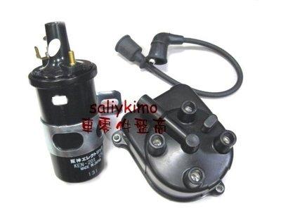 【汽車零件盤商】喜美K5 K7 K8 K6 分電盤蓋4孔 改5孔 【改裝套件組】~ 日本考耳組下標區