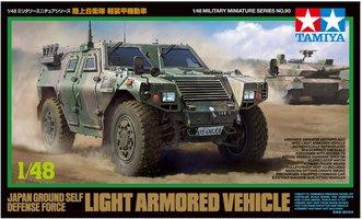 田宮拼裝戰車模型32590 1/48 陸地自衛隊輕型裝甲車