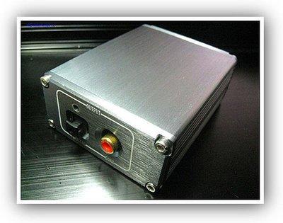 yes99buy加盟-高等絕美音質USB轉同軸+光纖升級版