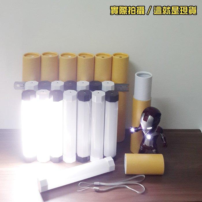 可超取~黑色五段式多功能LED燈/攝影燈/LED光劍/USB充電/緊急照明燈/LED手電筒/便攜應急燈/八角磁吸