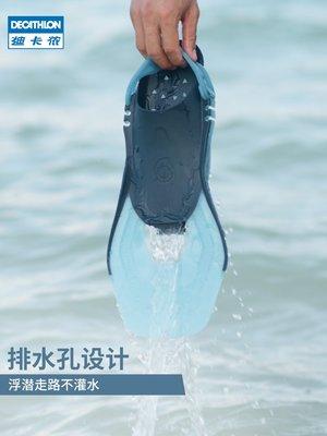 游泳鞋迪卡儂成人兒童潛水腳蹼浮潛游泳腳蹼可調節尺碼男童女童SUBEA青蛙鞋