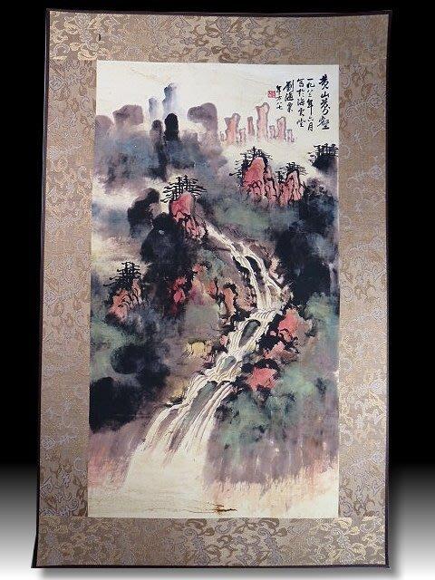 【 金王記拍寶網 】S1333  中國近代書畫名家 名家款 水墨 山水圖 居家複製畫 名家書畫一張 罕見 稀少