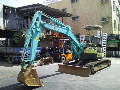 日本外匯,YANMAR VIO50-5 (挖土機,外匯挖土機,中古挖土機,二手挖土機,中古怪手)