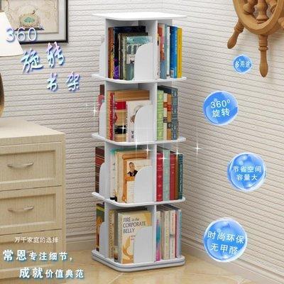 書櫃 創意旋轉書架360度書櫃現代簡約置物架兒童轉角桌上簡易學生落地