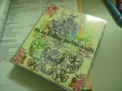 Do As Infinity Do The A side (2CD+1DVD) 二手 100下標就賣