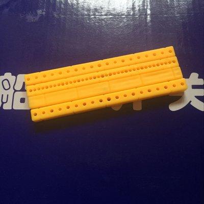 滿199免運彩色短杆塑膠條 95MM短塑膠條 配件 diy拼裝玩具 科技製作 車殼柱 213-00658