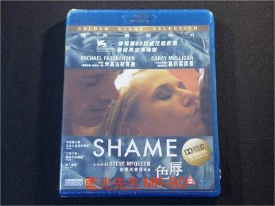[藍光BD] - 性愛成癮的男人 ( 色辱 ) Shame