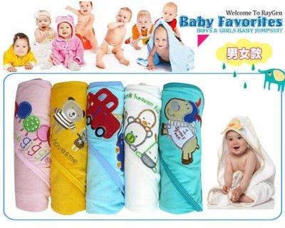 八號倉庫  卡通純棉毛巾新生兒抱被/嬰兒抱毯/浴巾/包巾【3F063C0962】