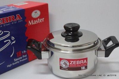 哈哈商城  18 cm 斑馬 304 不銹鋼 湯鍋 ~ 專屬 精品 鍋具 廚具 牛頭牌 無毒 安麗 鍋寶 母親 優質